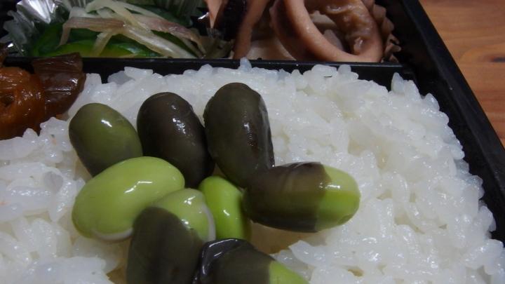 黒枝豆とセレベスの煮物.JPG